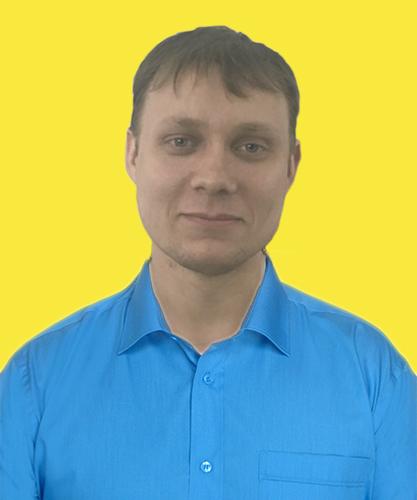 Серик Александр