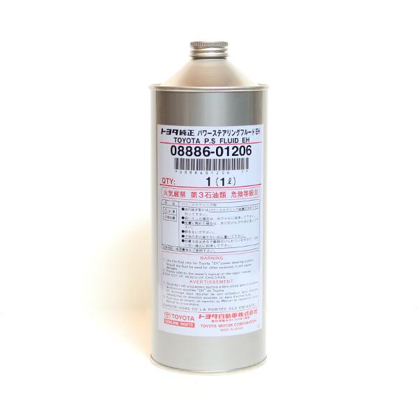 жидкость гур d2 toyota