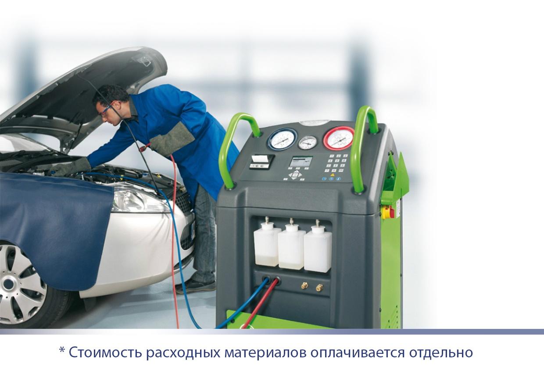 Проверка и заправка (работа) системы кондиционирования за 880 руб!