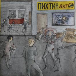 Конкурс детского рисунка в ПихтинАвто!
