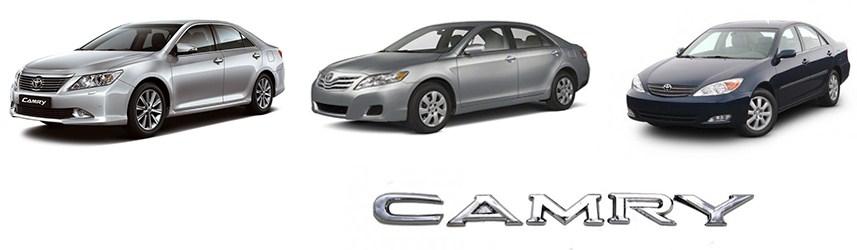 Спец. Акция, ТО на Toyota Camry - 3990 руб!